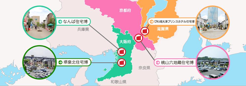 住宅博会場MAP